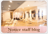 Notice staff Blog